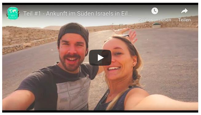 Youtube-Reisetagebuch-Israel-Rundreise-Eilat