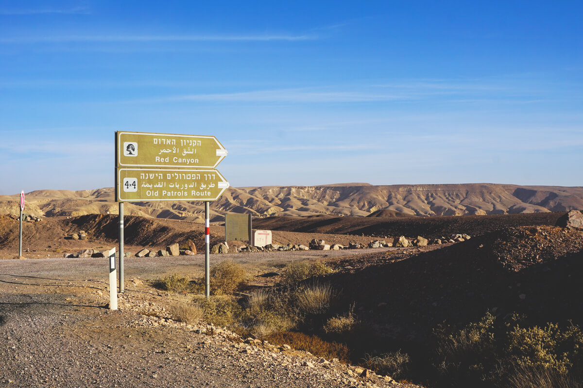 israel-anfahrt-red-canyon-mietwagen