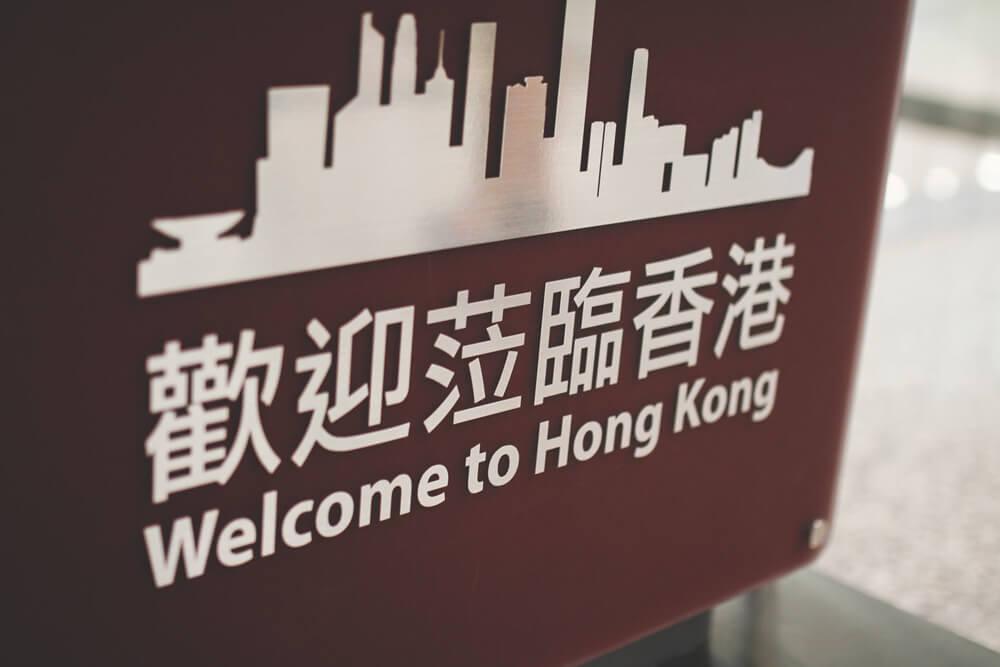 reisebricht-hongkong-anreise-flughafen-willkommen