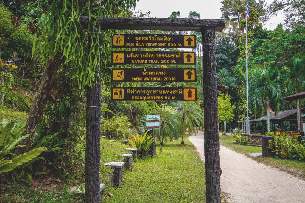 koh-phangan-sehenswuerdigkeiten-dom-sila-viewpoint (1)