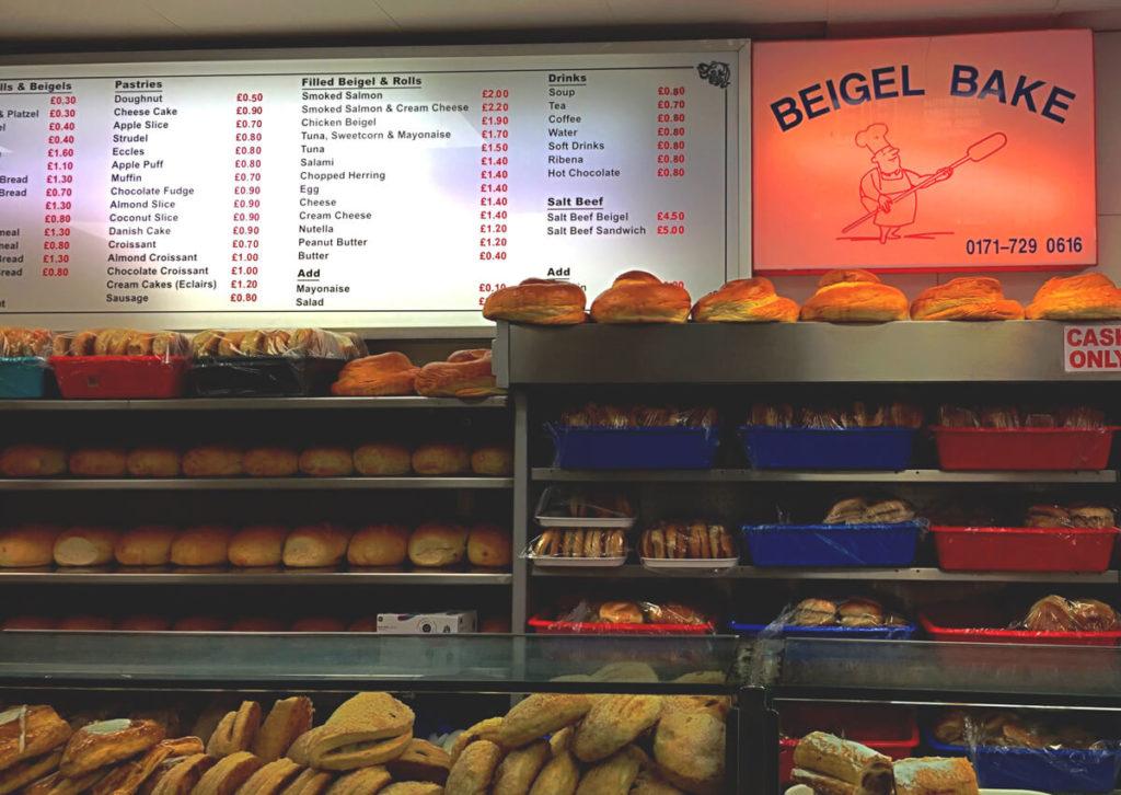 Beigel-Bake-East-London-Essen