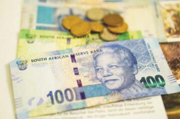 sudafrika-reiseblog-startseite-waehrung-geld