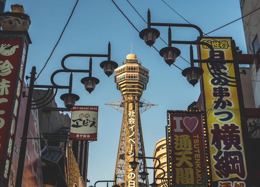 Japan-Reisetipps-Highlights-Oaska-Fernsehturm
