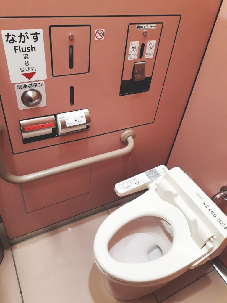 Japan-Toiletten-Skurril-verrueckt