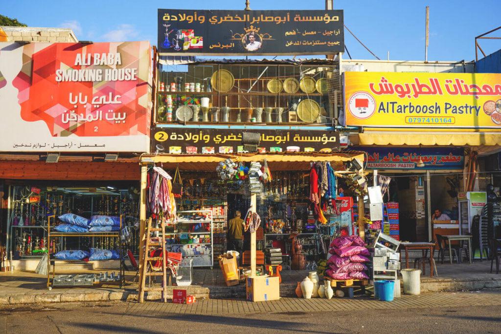 Aqaba Sehenswürdigkeiten Märkte Souks